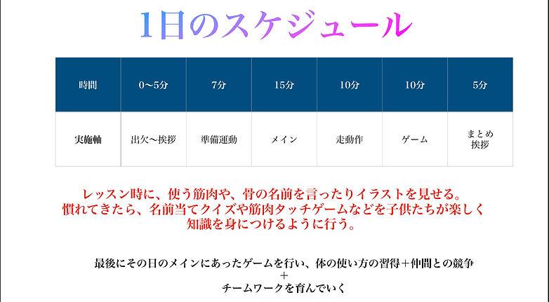 F84ACD14-CF3E-41BD-9544-92F1284CFE4D.jpe