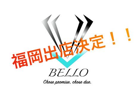 12月1日に天神店オープンします!!