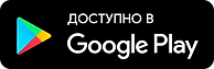 taxiorenburg googleplay