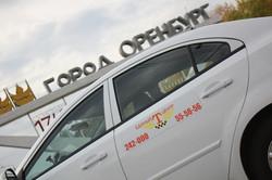 такси вокзал Оренбург