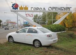 Заказ такси в Оренбурге