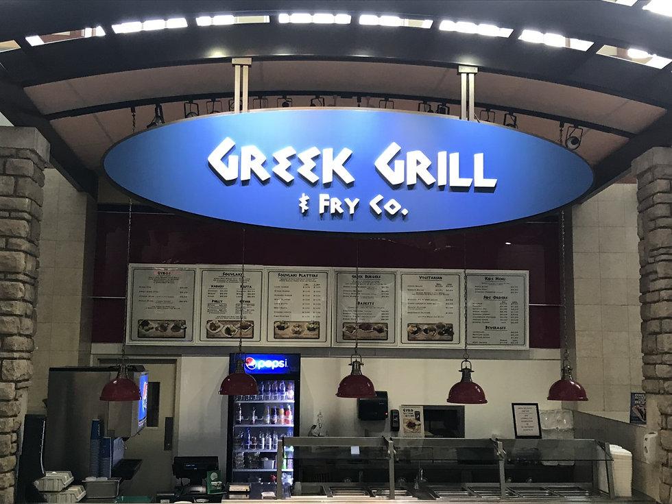 Greek Grill front pictuer.jpg