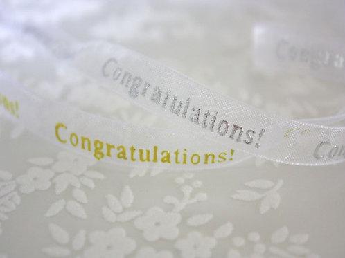 Congratulations Organza Silver / Gold
