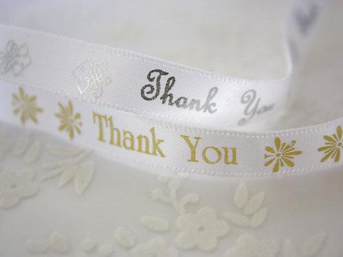 Thank You Satin Silver / Gold