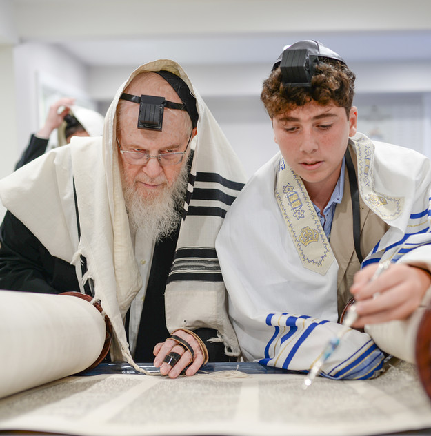 Events! Bar Mitzvah Photography
