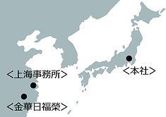 福栄産業所在地図