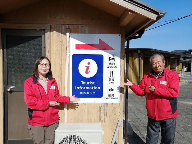 Minamicho guides.jpg