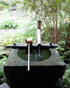 Tea Ceremony Kamakura.jpeg