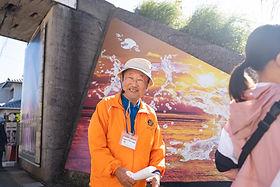 Local Guide Minamicho.jpg