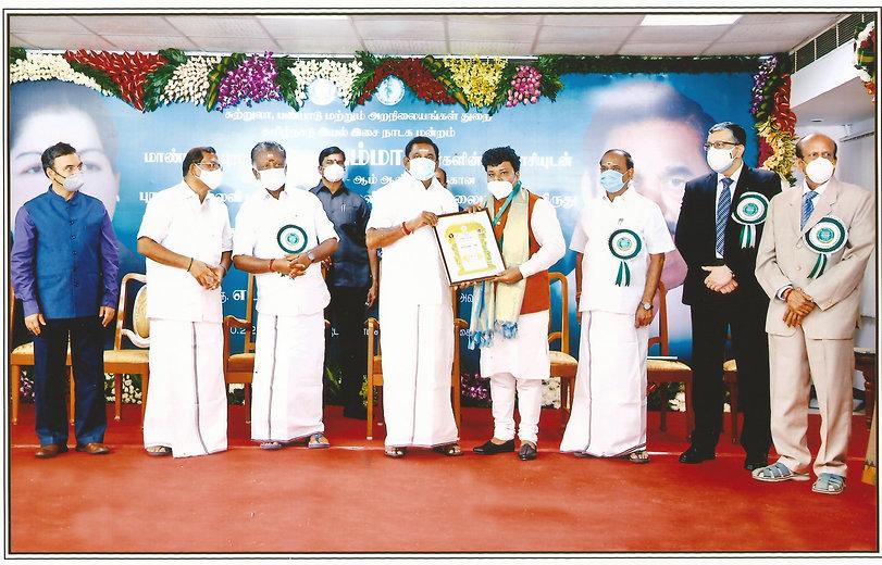 krishna state award.jpg
