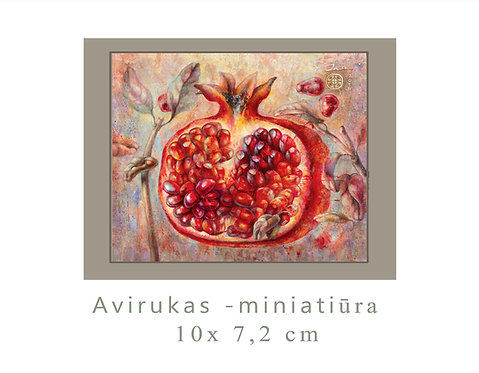 MINI Granatas/ Pomegranate/ 10 x7,5 cm