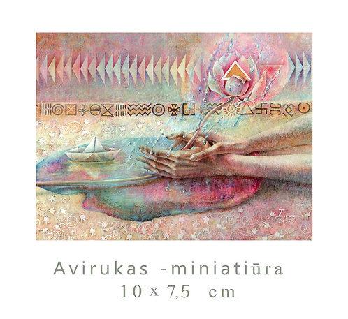 MINI Laimės jungtis / 10x0,75 cm