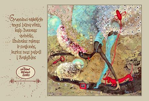 TAKELIS PAS TRIS DEBESĖLIUS/  PATH / 10 x15 cm