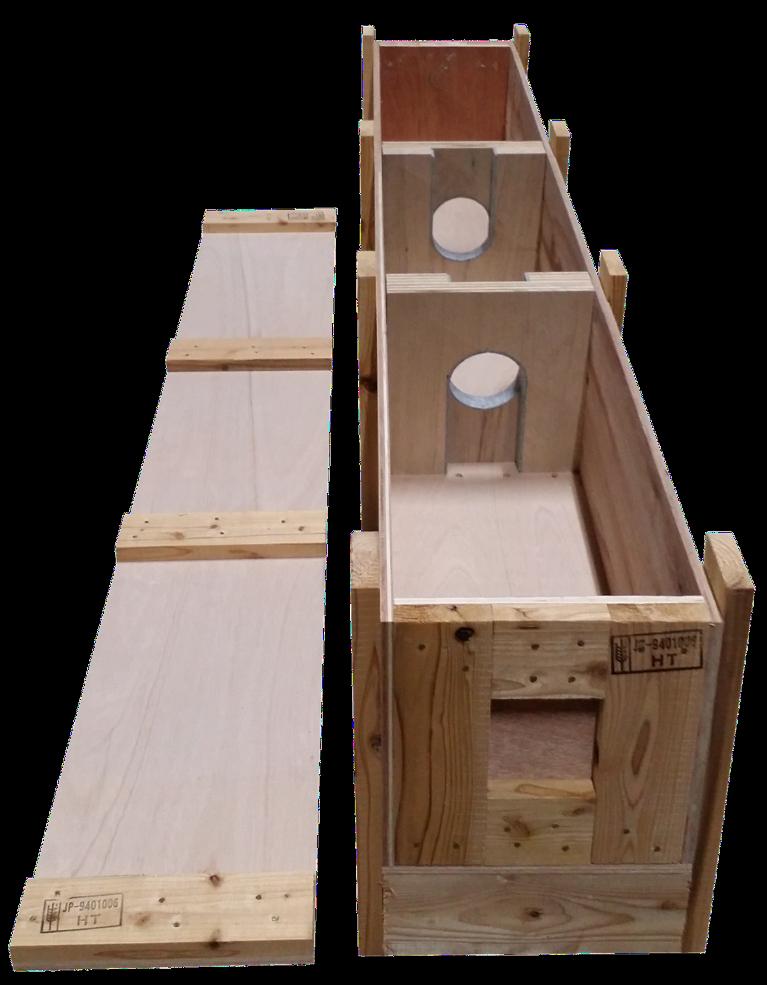 輸出用木箱(R型軸受け)