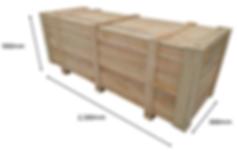 木製木箱 梱包木箱 輸出 輸送