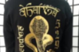 Dharma Hoody