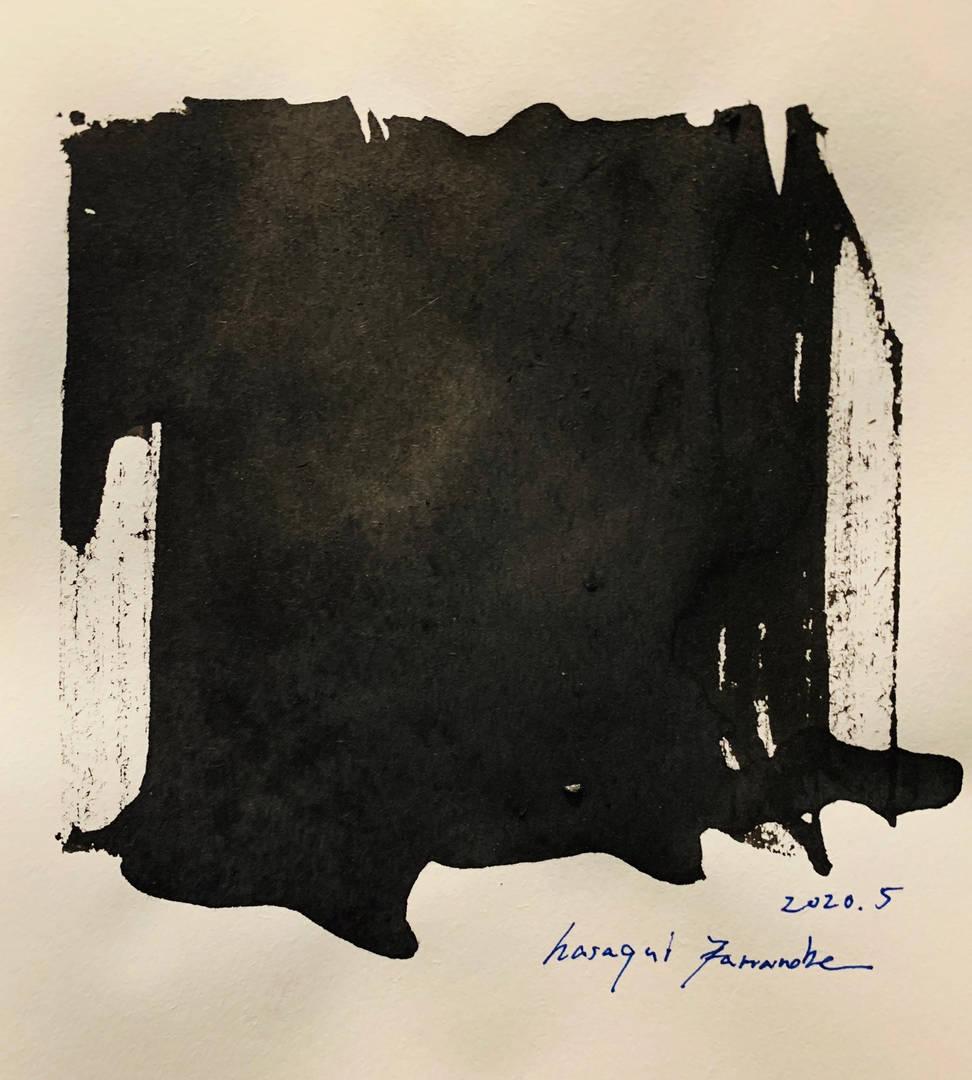 the sample for future dark No.2