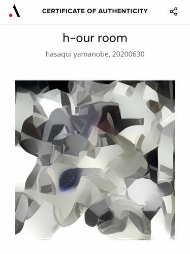 h-our room