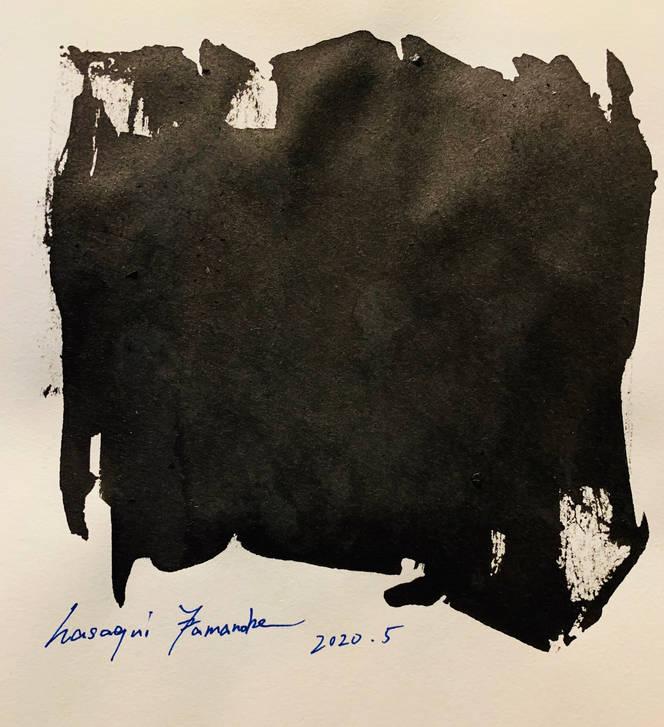 the sample for future dark No.1