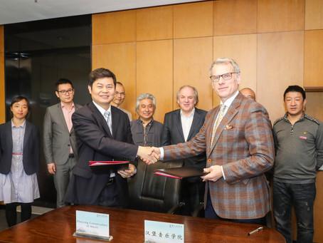 我院与浙江音乐学院签署合作协议