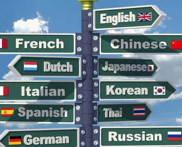 Dispelling the Fear of Foreign Language Learning