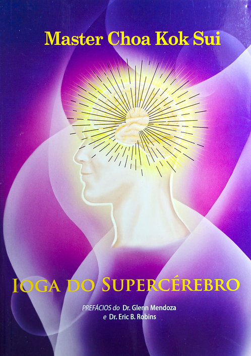 A Ioga do Supercérebro