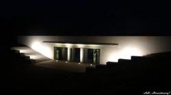 Mémorial Vieil Armand