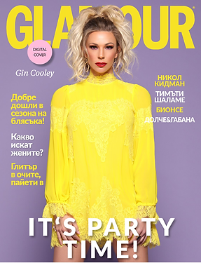 Gincooleyglamourmagazine.HEIC