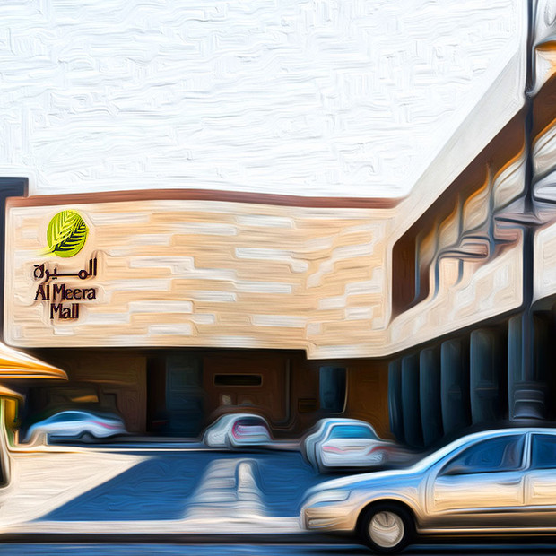 Almeera Mall