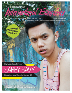 Sarey on the Front Cover of IE!