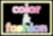 color&fashionロゴ