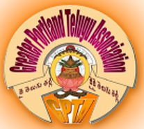 Greater Portland Telugu Association.png