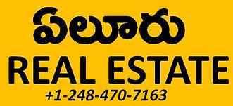 Eluru RealEstate.jpg
