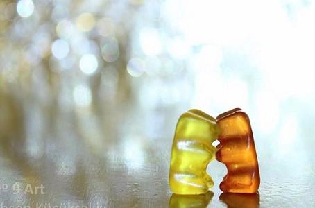 Yansımalar - Gummy Love