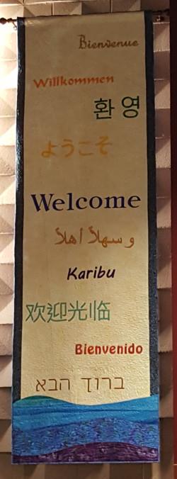 Welcome-Schreiner Univ. Chapel