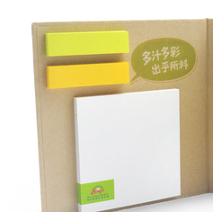 Memo Pad with Notebook