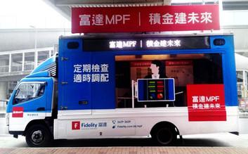 Fidelity MPF Promotion