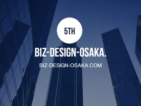 ビズデザイン大阪、5年目に突入!の決意表明