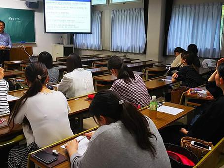 甲南女子大学で、ゲスト講師をしました!