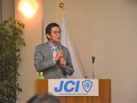 JCで講演させていただきました!
