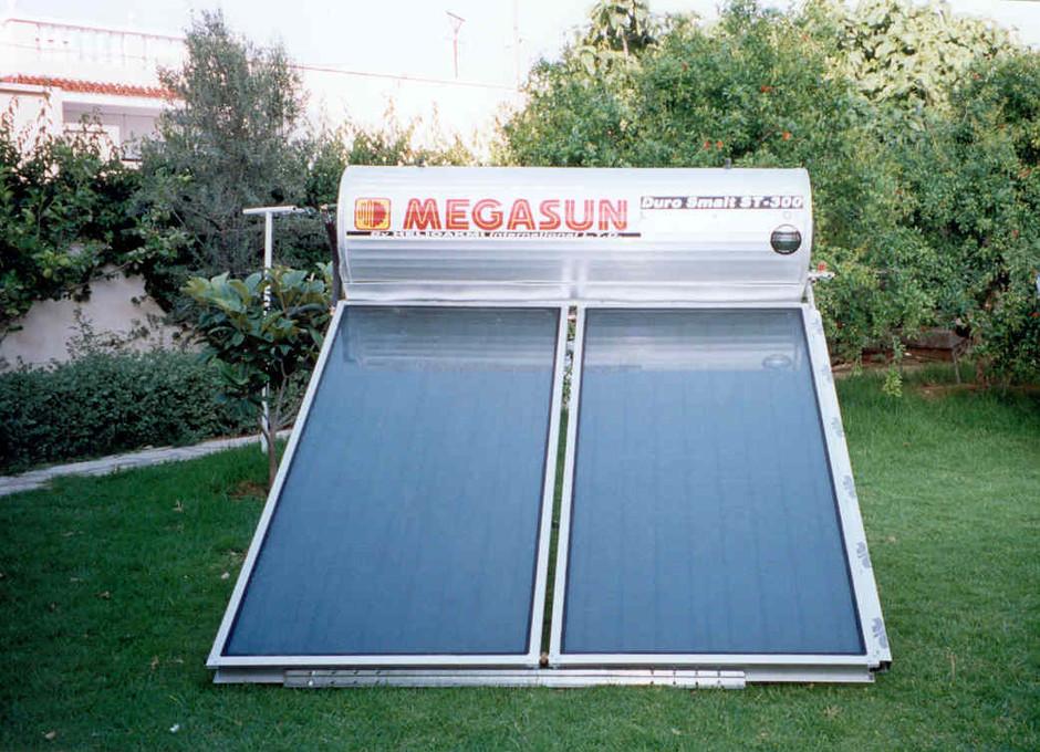 MEGASUN1.jpg