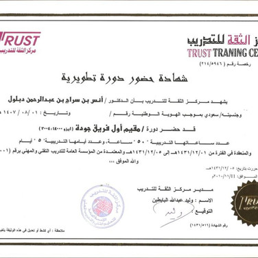 Quality Lead Auditor ISO 9001(2)_edited.jpg