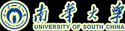 UNIVERSITY OF SOUTH CHINA (1).png