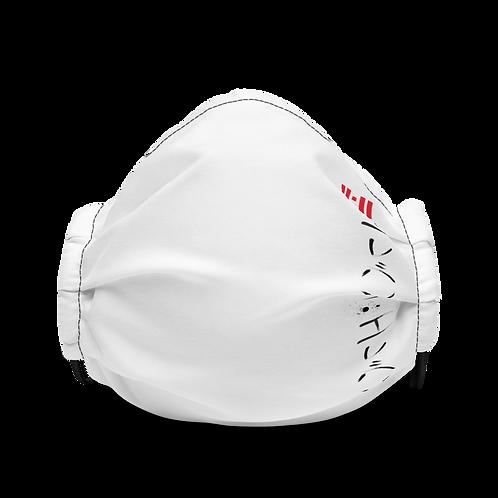 11 Eleven Katakana Premium Face Mask