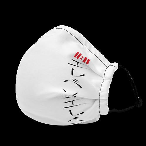 11|Eleven Katakana JP Edition Premium Face Mask