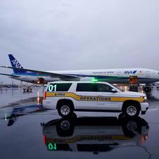 Phoenix Skyharbor International Airport (PHX)