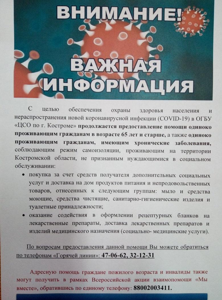 IMG_20201022_141221.jpg
