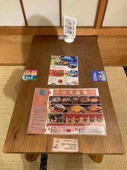 廣告仙_餐桌廣告案例5.jpg