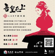 廣告仙web5.png