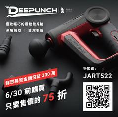 廣告仙web4.png